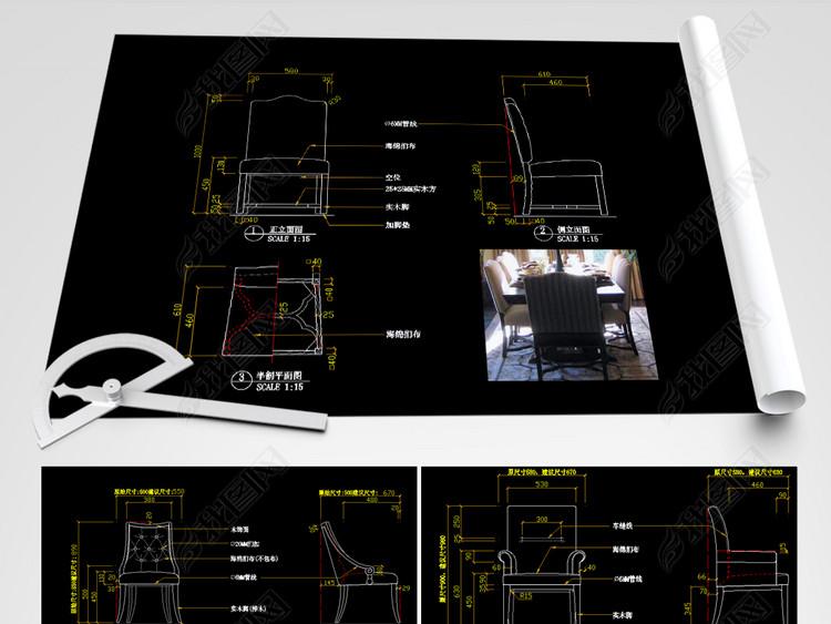 椅子CAD休闲沙发CAD办公家具CAD