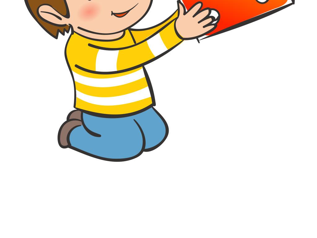 免抠元素 人物形象 儿童 > 卡通男生快乐读书  素材图片参数: 编号
