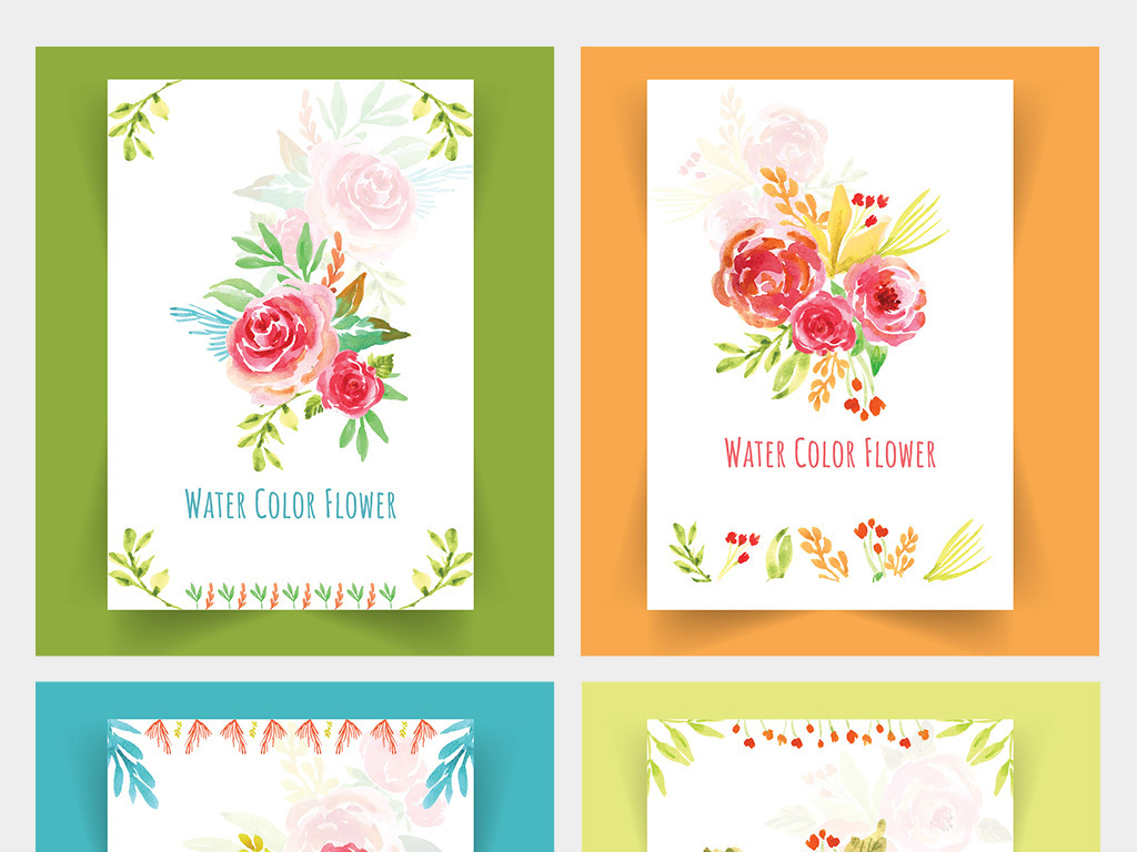 水牌粉色底纹元素背景素材水彩手绘水彩水彩手绘花卉图片水彩花卉图片