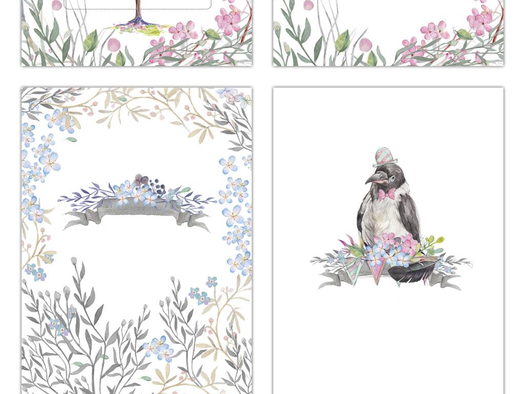 清新文艺手绘水彩海报卡片微信h5背景图片