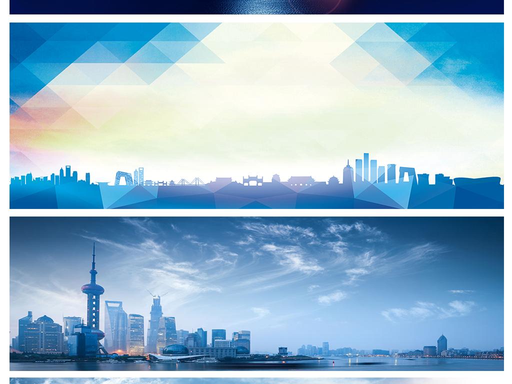 商务创意城市建筑banner蓝色科技背景图片设计素材_(.