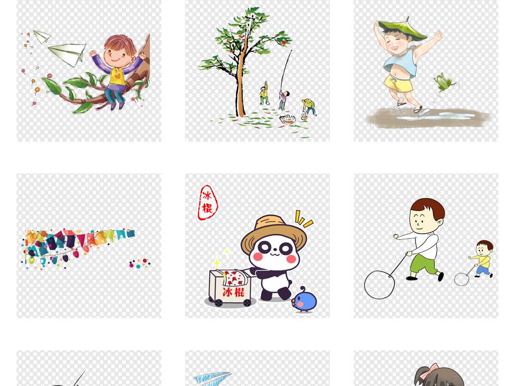 8090后童年回忆趣事童年游戏时光png图片