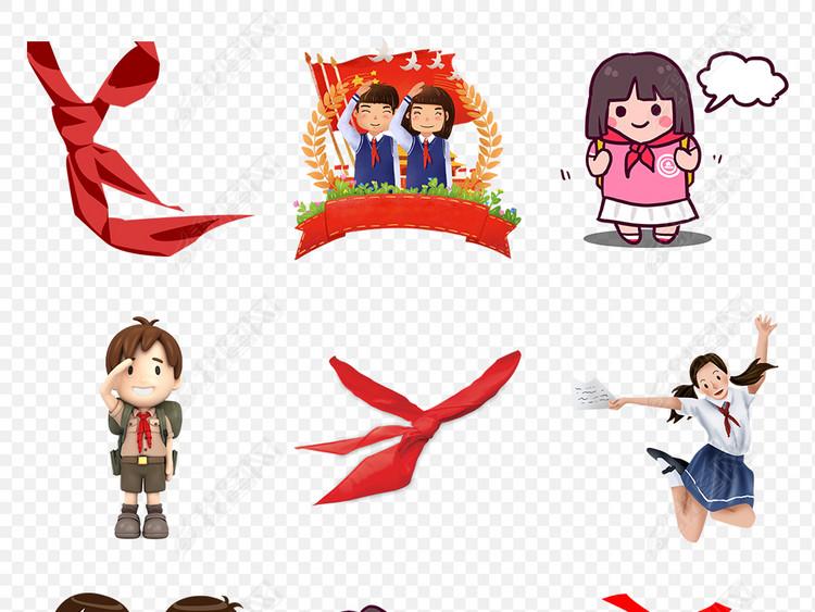 红领巾少先队卡通儿童小学生海报素材背景PNG