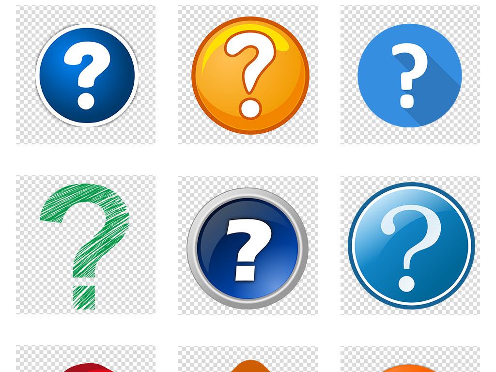 问号问题思考为什么疑问提问符号ppt素材图片