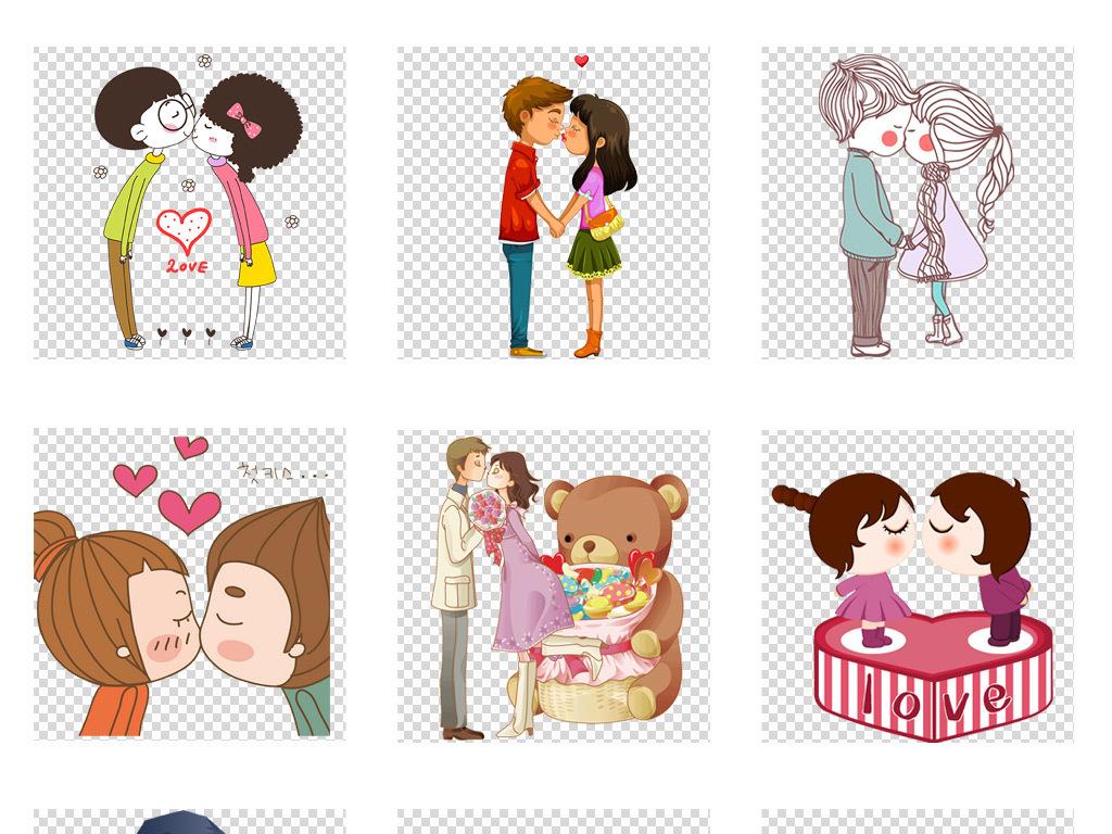 手绘卡通情侣亲吻kiss免扣透明png图片