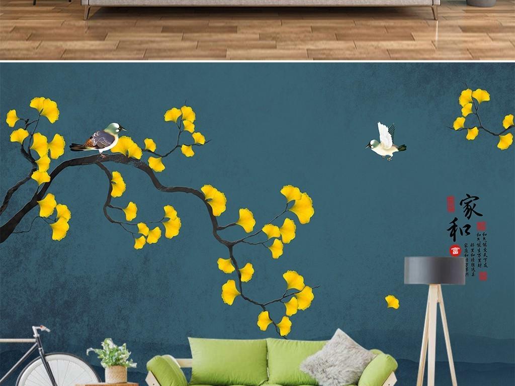 新中式山水手绘银杏叶花鸟装饰画背景墙