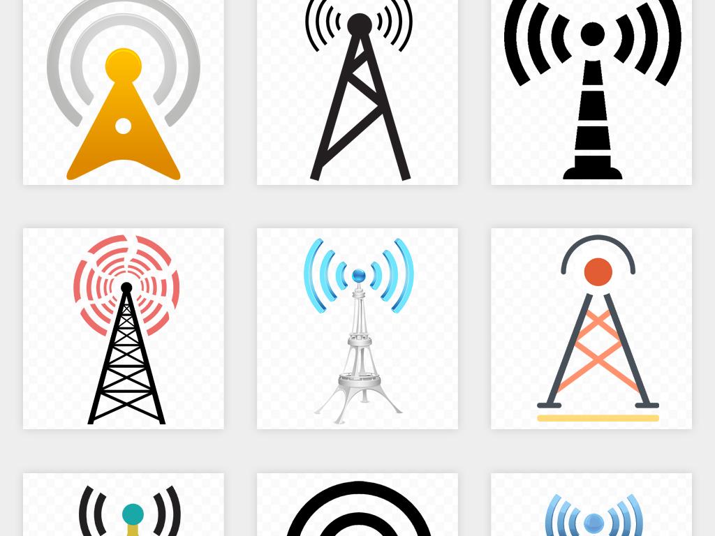 信号塔发射基站wifi范围海报背景png免扣素材