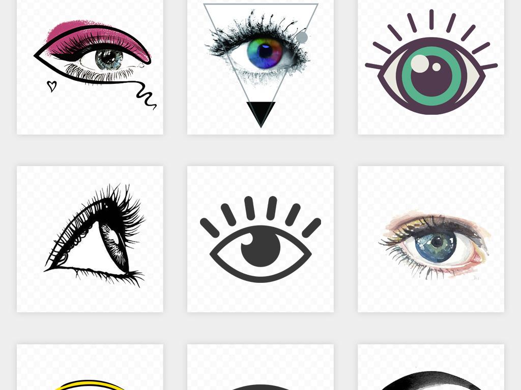 卡通手绘眼睛眼球png免扣素材