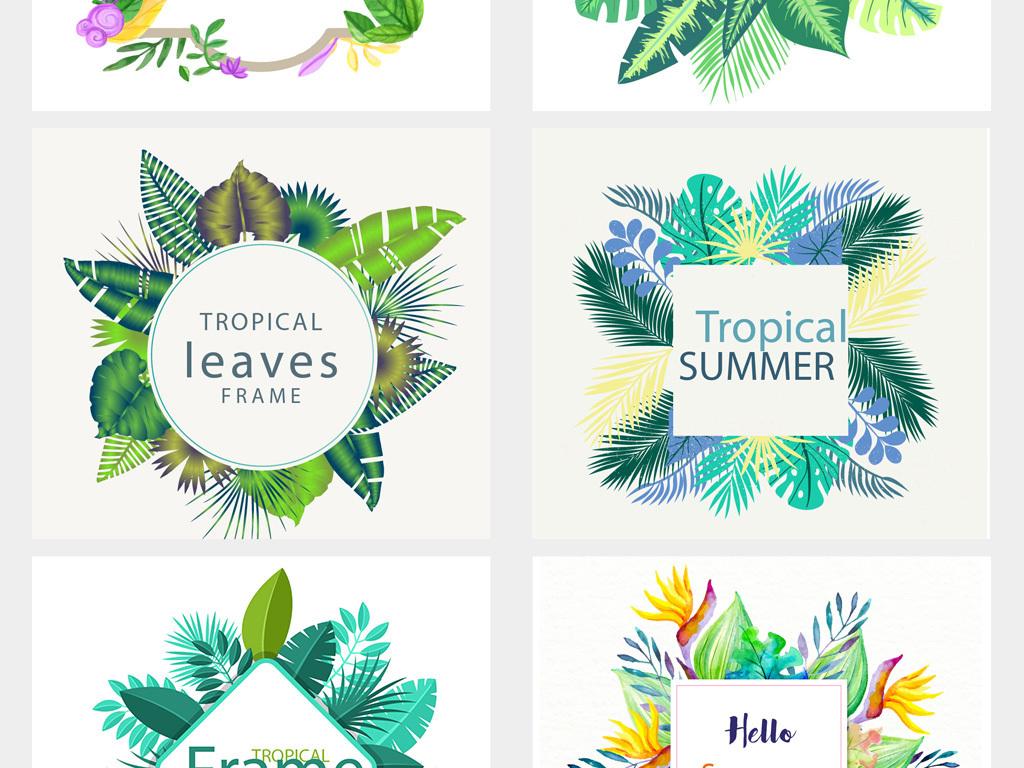 水彩手绘小清新绿色植物边框主题背景