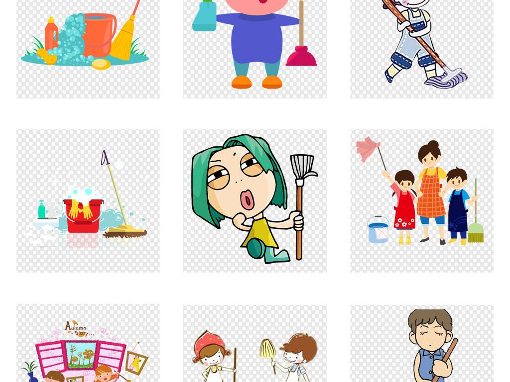 卡通人物清洁卫生打扫