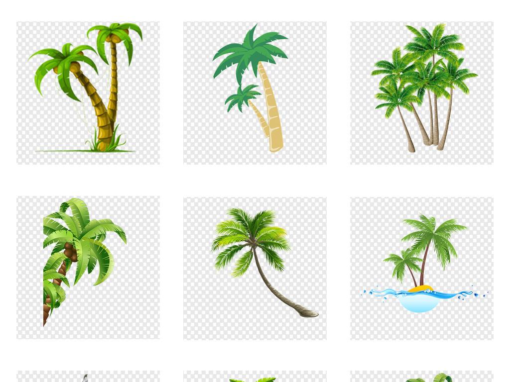 卡通夏天沙滩椰子树png透明背景免扣素材