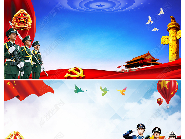 八一建军节征兵天安门人民大会堂党政党建banner背景图