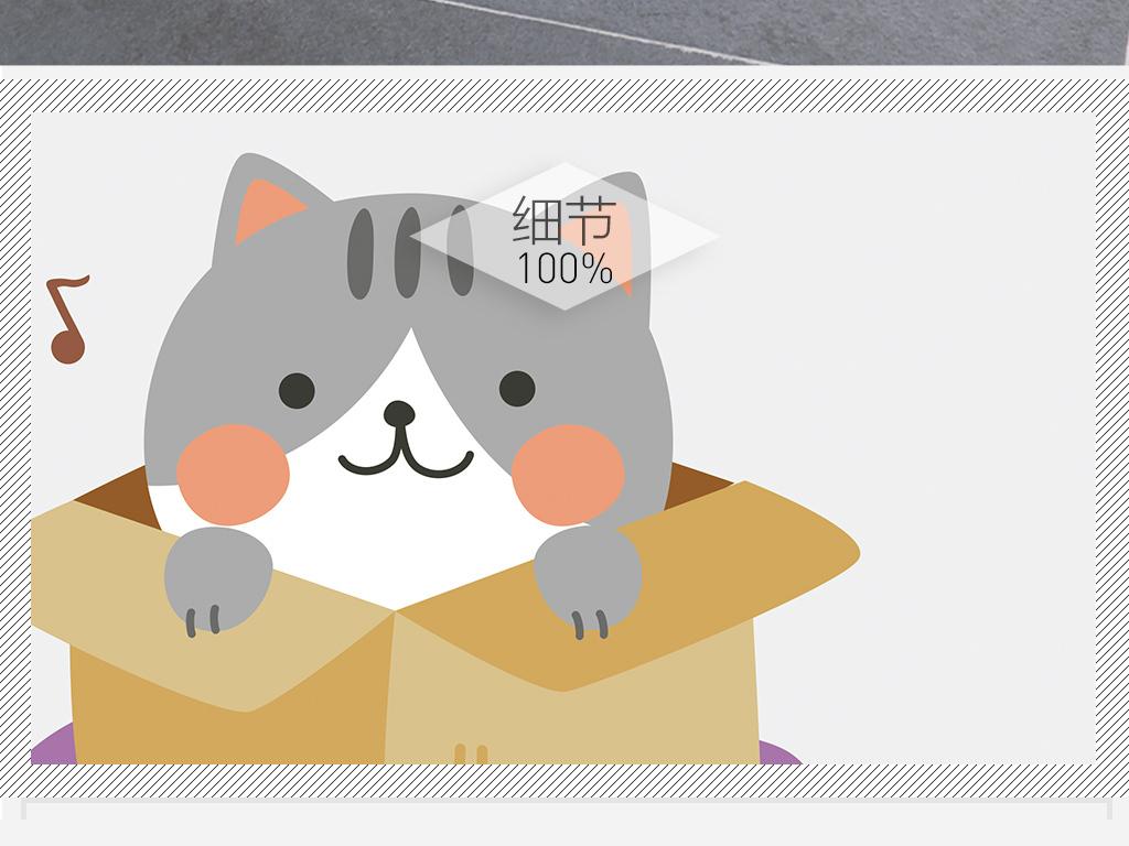 北欧ins风卡通小猫电表箱装饰画图片