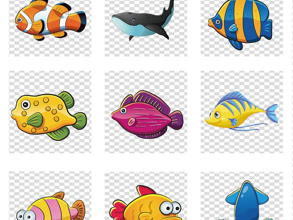 卡通手绘海洋生物动物海底世界png素材