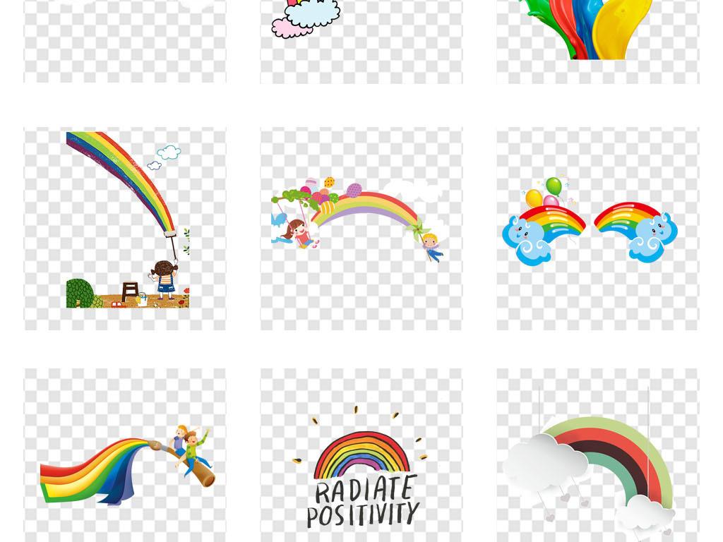幼儿园招生卡通手绘唯美彩虹海报png素材