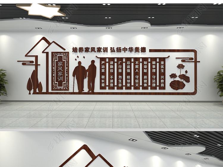 3D关爱老人感恩父母敬老院文化墙墙贴设计