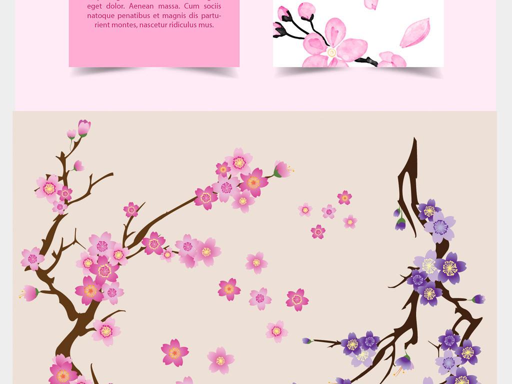 手绘花矢量素材设计