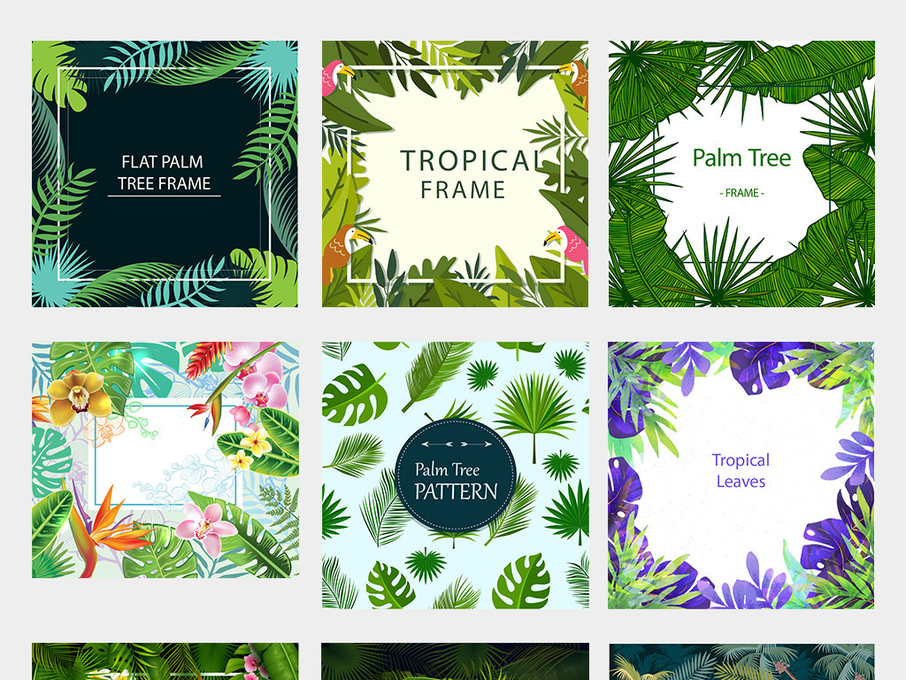 树藤水彩热带雨林热带植物彩绘