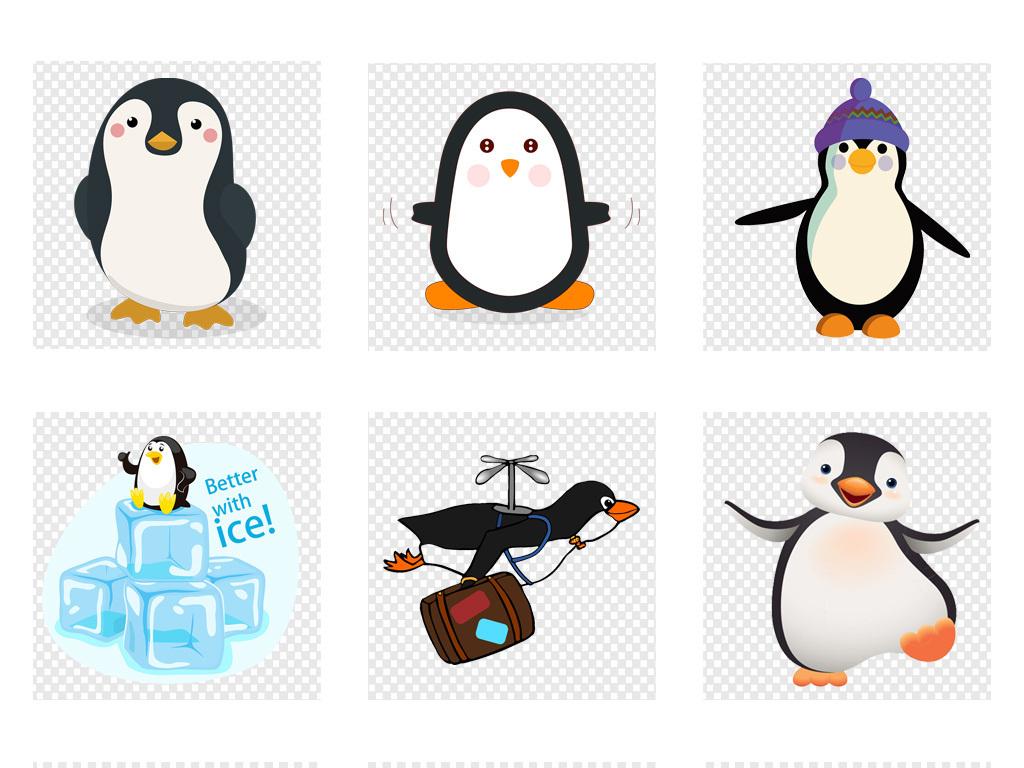 北欧ins卡通手绘企鹅png素材
