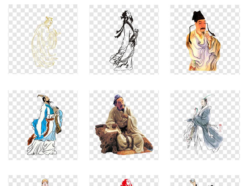 手绘古代古人读书诗人国学历史华夏海报背景