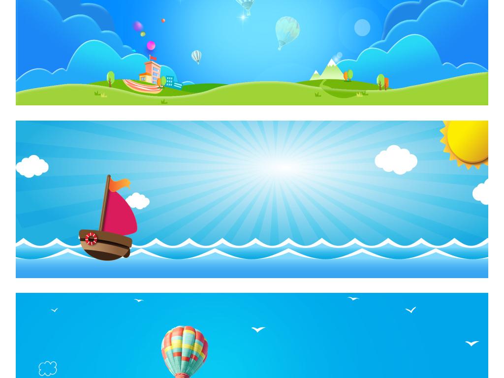 小清新卡通幼儿园海报背景banner图图片设计素材_高清