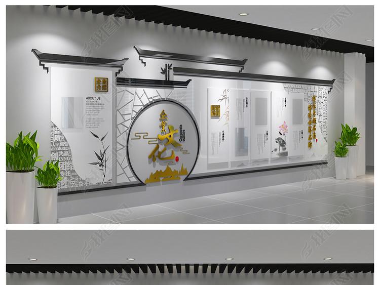 通用中式古典立体企业文化墙形象墙