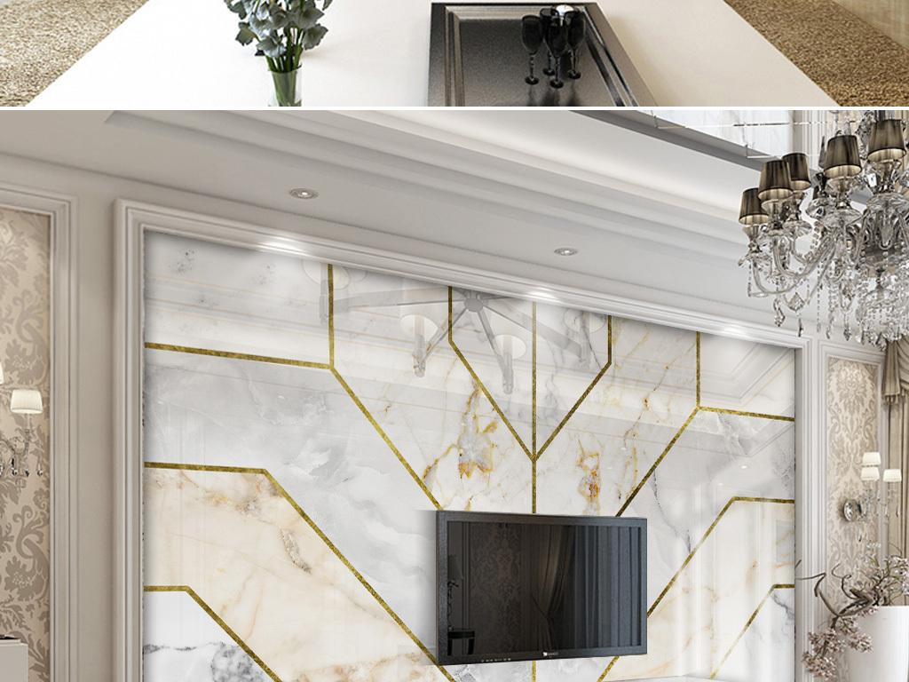 现代简约爵士白几何大理石纹背景墙