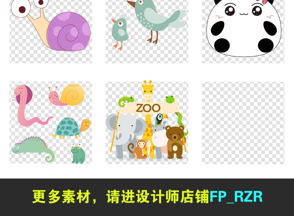鸭子卡通小兔宠物素材小动物儿童节素材动漫表情包卡通设计手绘鲨鱼海