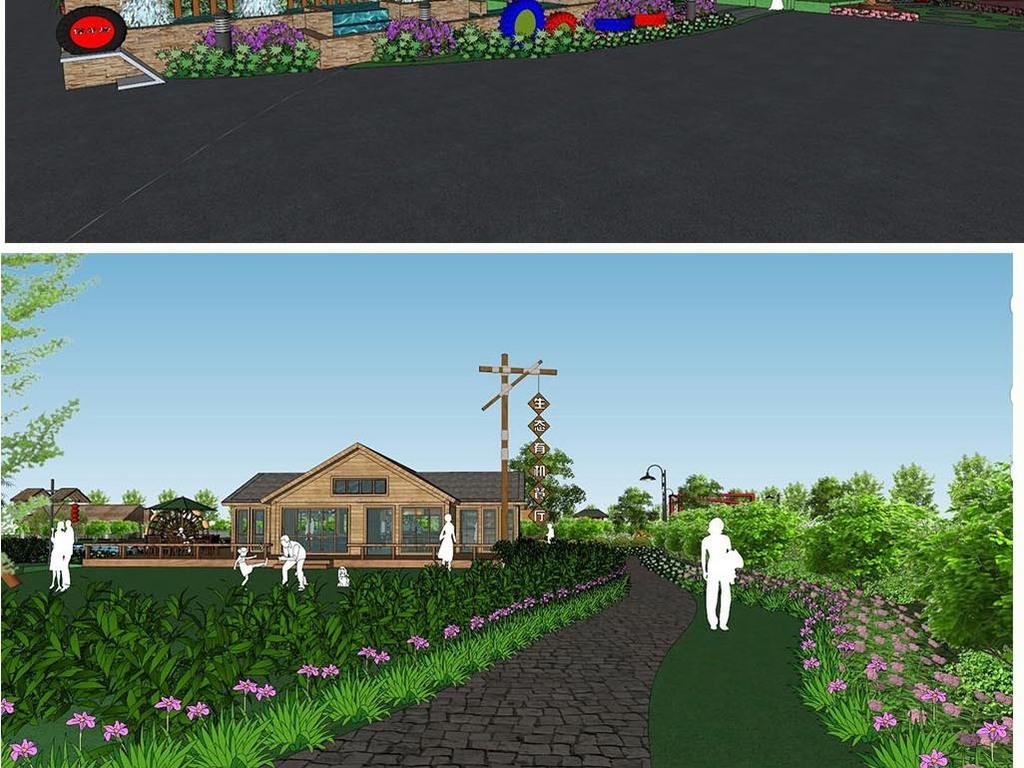生态农庄模型设计图下载(图片102.46mb)_植物景观库图片