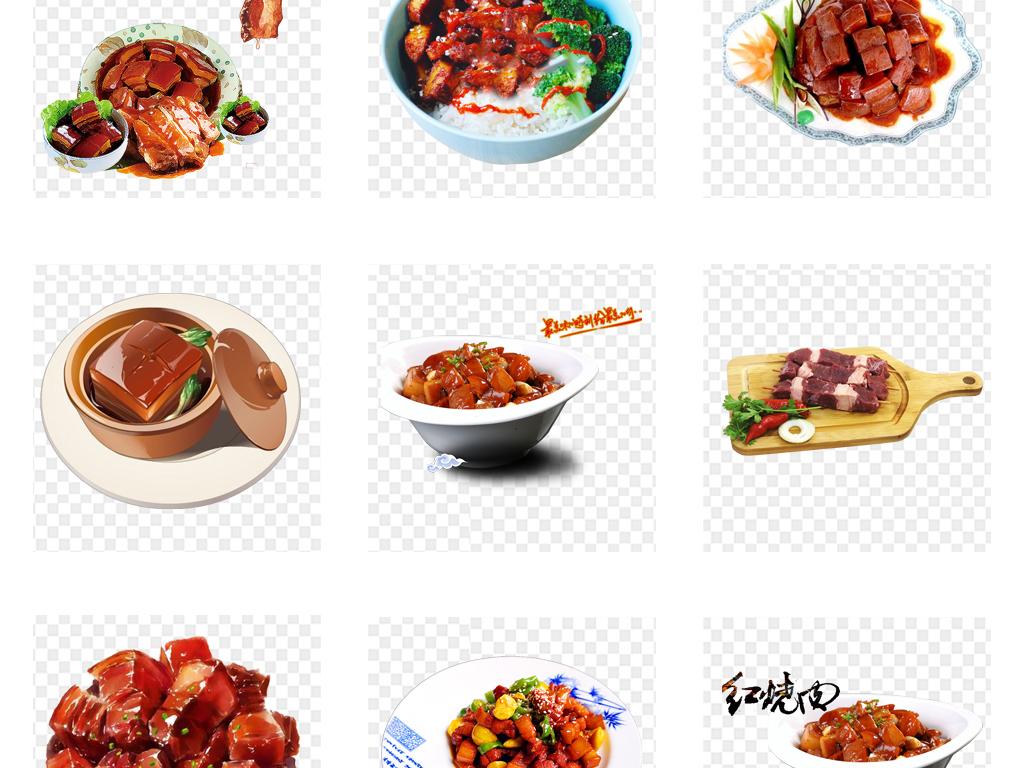 手绘红烧肉五花肉美食png海报设计素材