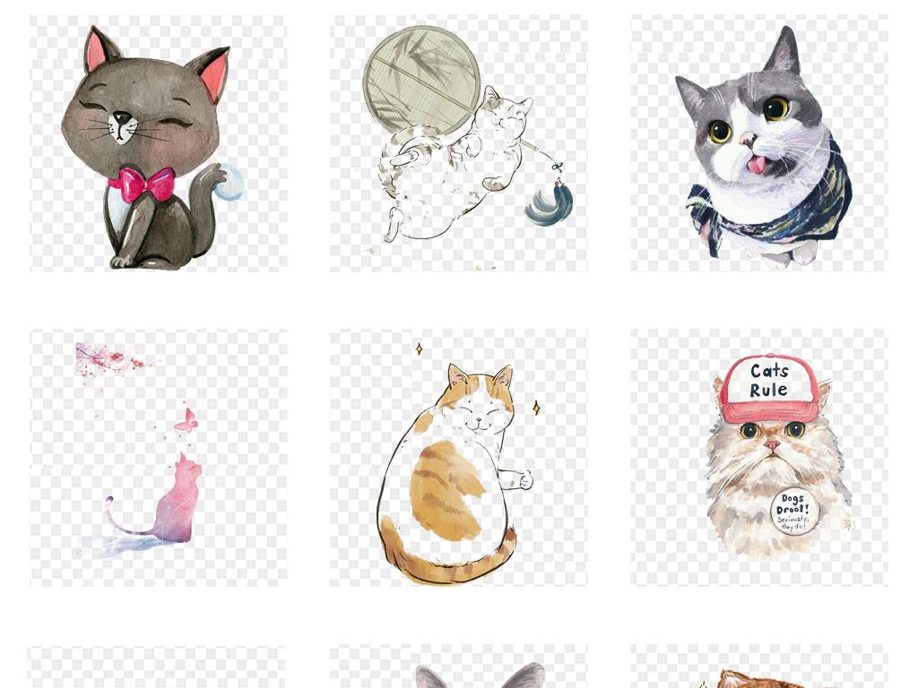 手绘水彩宠物猫咪png插画背景免扣素材