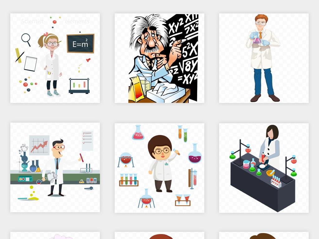 手绘卡通科学家做实验化学实验室海报背景设计png免扣