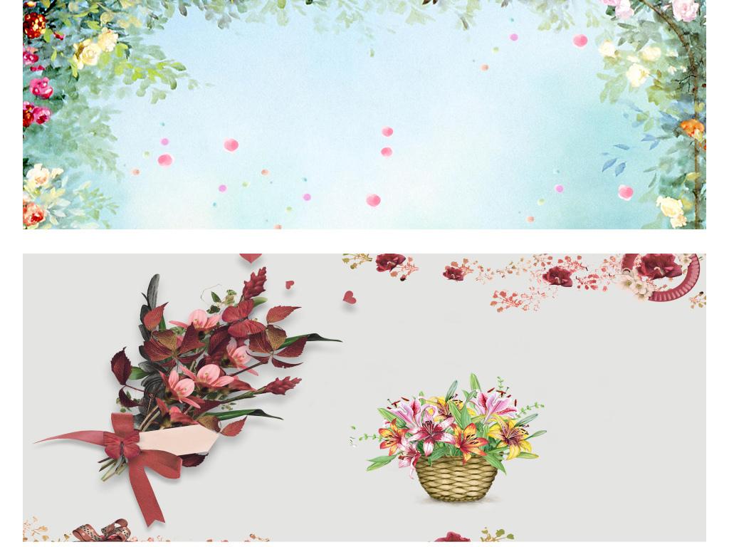 小清新手绘花卉展板海报背景图
