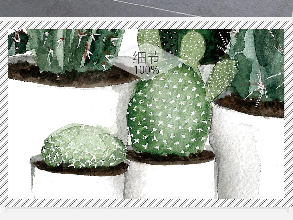 北欧ins风手绘水彩仙人掌盆栽电表箱装饰画