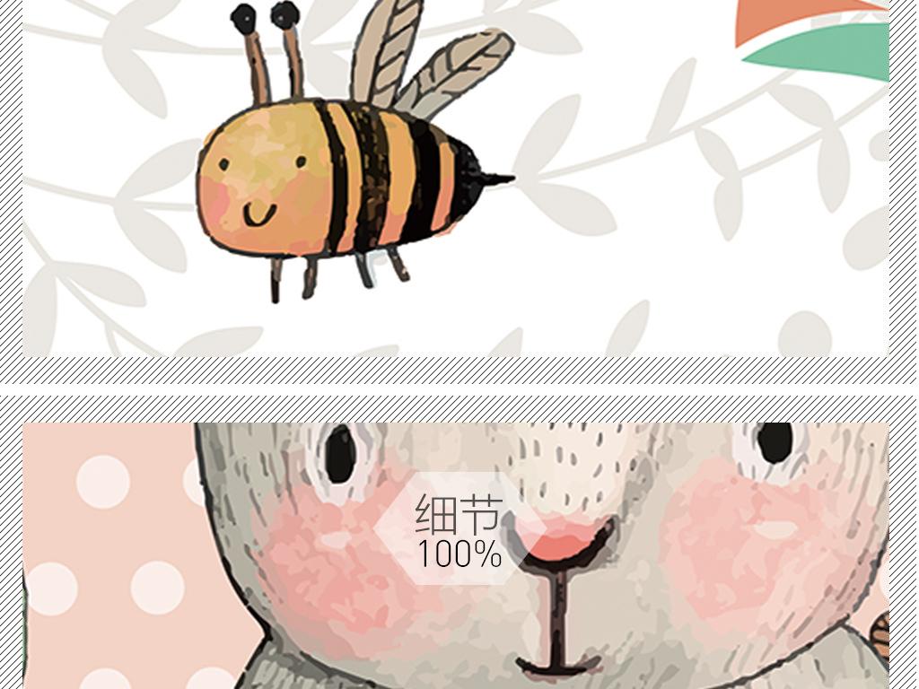 北欧ins风可爱兔子圆形地垫图片