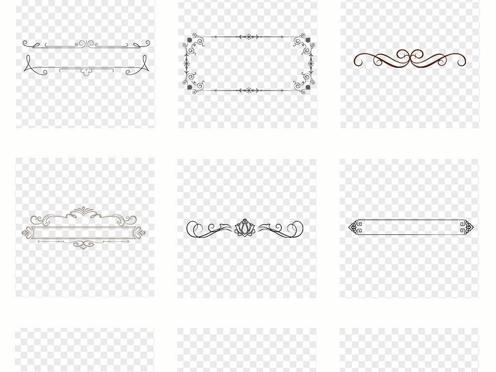 免抠元素 花纹边框 卡通手绘边框 > 中式古典花纹边框边角标题栏png免