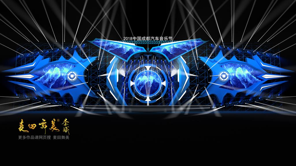 汽车音乐节舞美效果图汽车音乐节舞台效果图图片