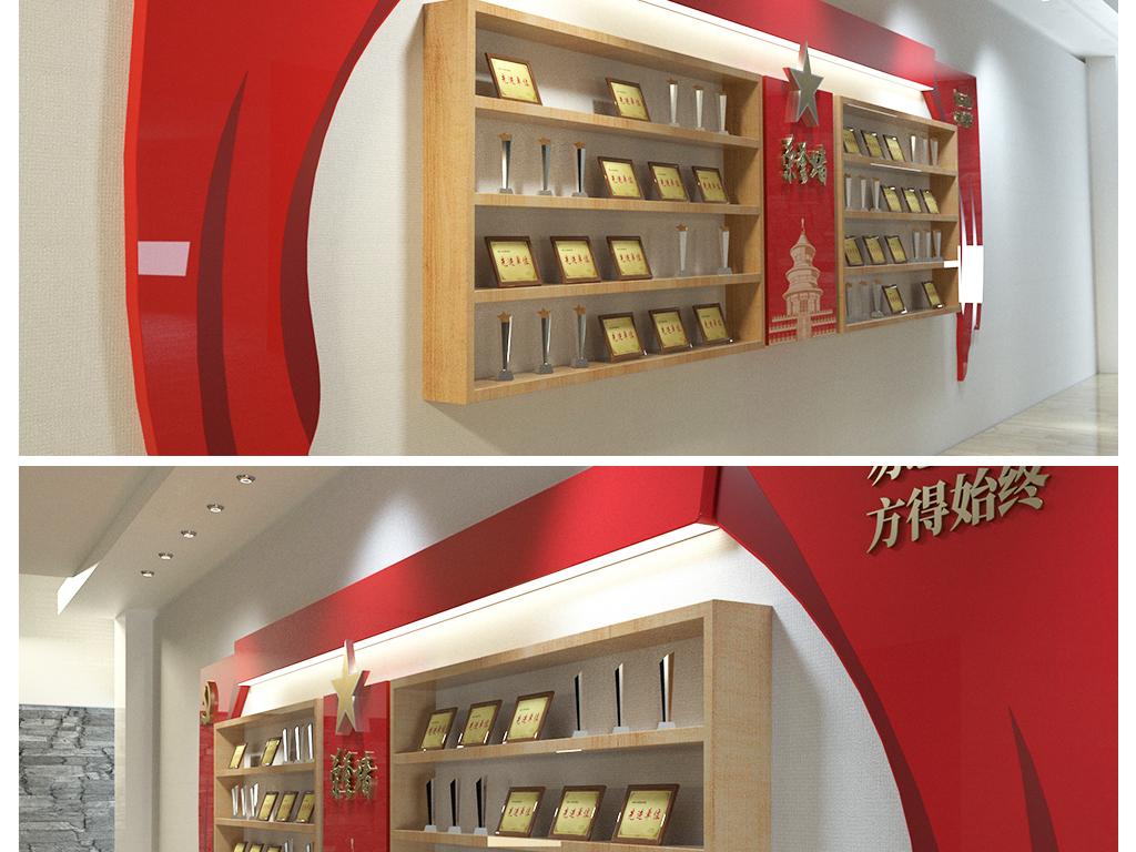 红色机关荣誉墙党建文化墙展馆设计图片