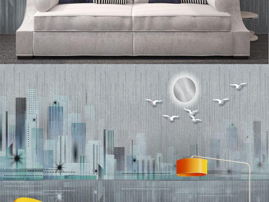 北欧城市建筑现代简约电视背景墙壁画图片