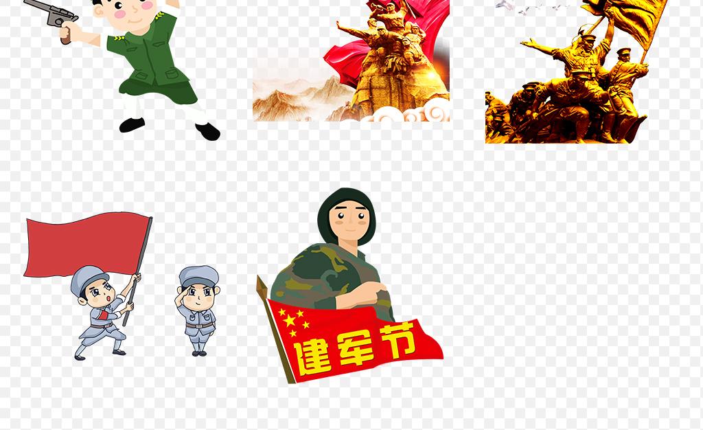手绘卡通中国军人