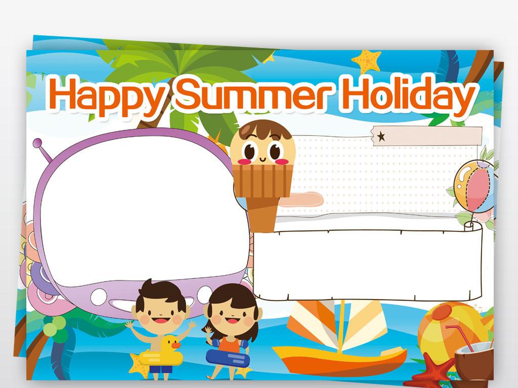花边图片内容带翻译暑假读书英语暑假生活生活暑假旅游假期生活手抄暑