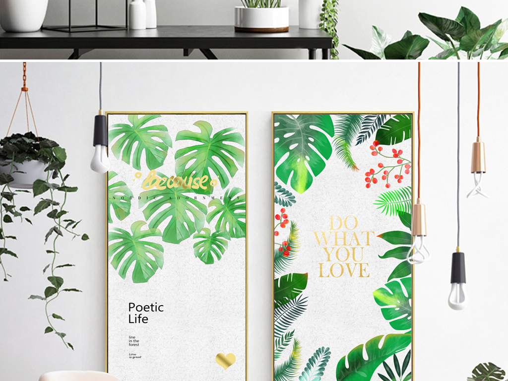 手绘水彩绿植装饰画植物园装饰画挂画小清新
