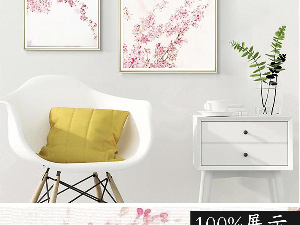 新中式手绘水彩中国风古风花卉意境装饰画三联画