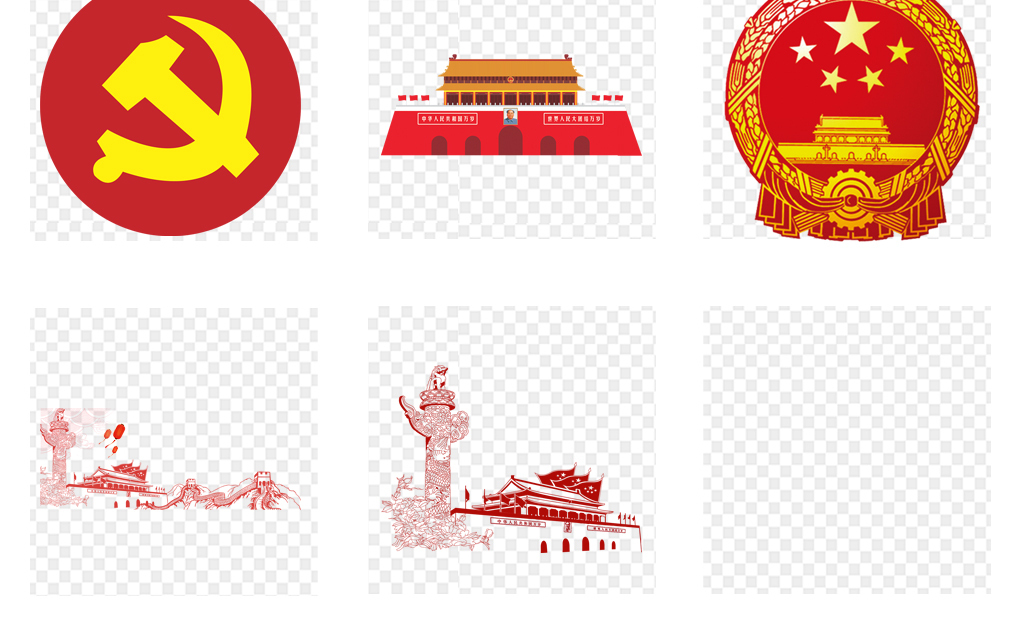 中国国旗天安门人民大会堂党建背景素材