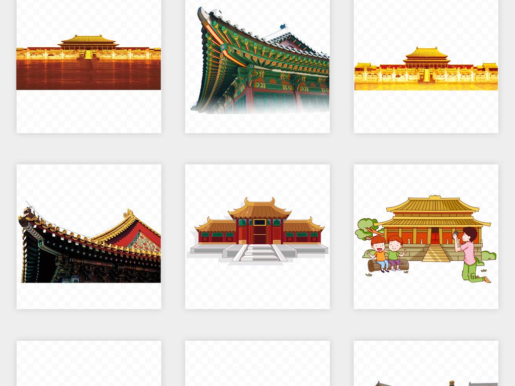 手绘中式建筑城市皇宫建筑设计png免扣素材