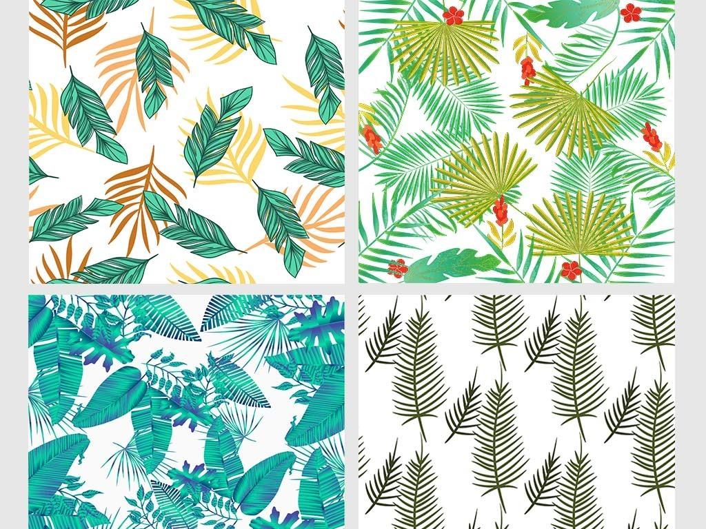 小清新手绘叶子植物花卉热带植物素材
