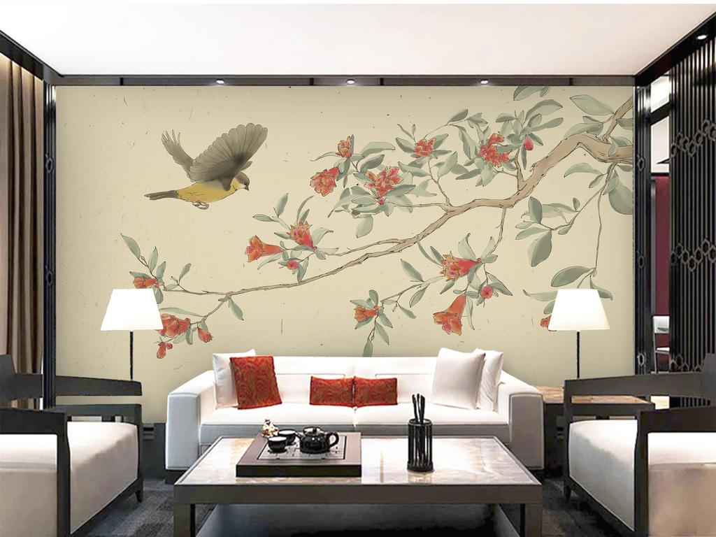 新中式手绘清新石榴花沙发电视背景墙