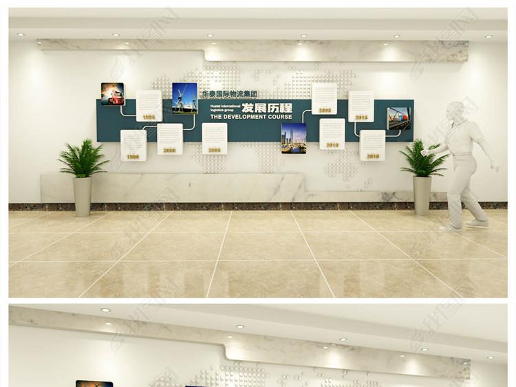 企业历程文化墙大型办公室形象墙
