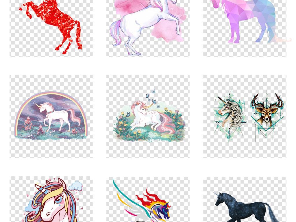 50卡通手绘水彩梦幻独角兽天马飞马动物素材