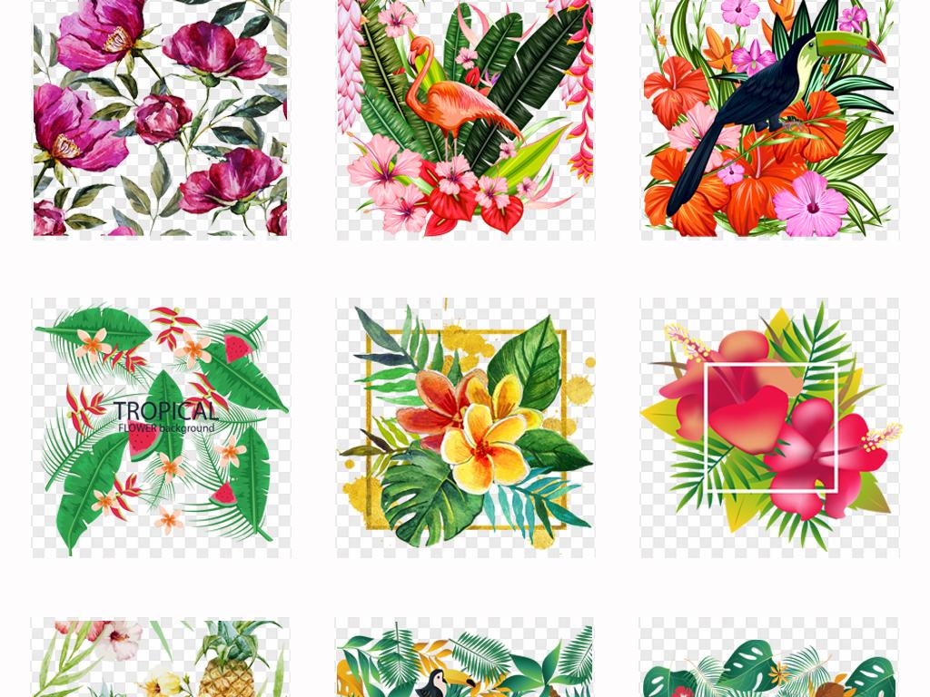水彩森系手绘热带树叶绿色叶子海报背景png素材